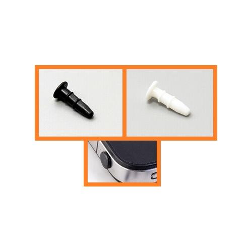 Stofkapje om de headset of koptelefoon aansluiting te beschermen